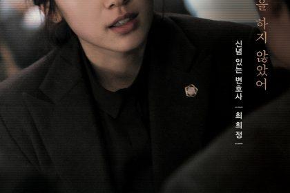 「沈黙(ちんもく)」を韓国語では?