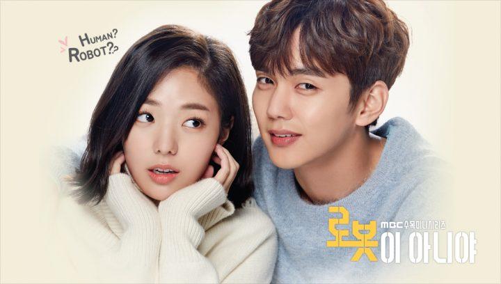 ユ・スンホ&チェ・スビン主演の「ロボットじゃない」- 2017年おすすめ韓国ドラマ