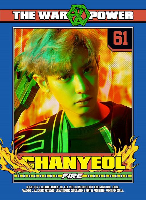 CHANYEOL(チャンヨル)を韓国語では?