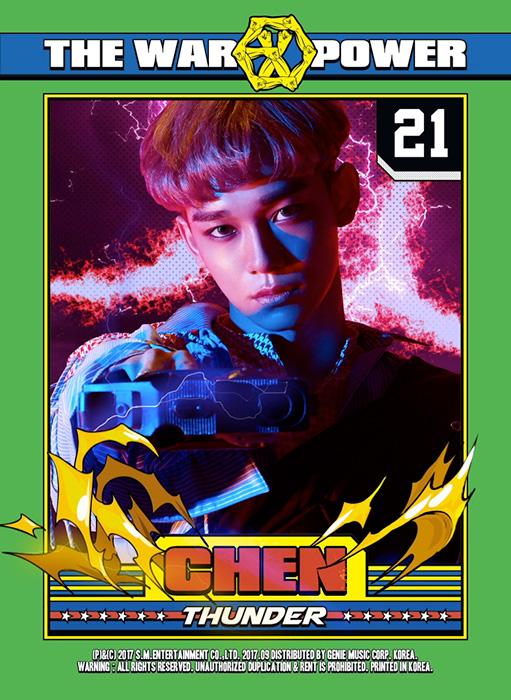 CHEN(チェン)を韓国語では?