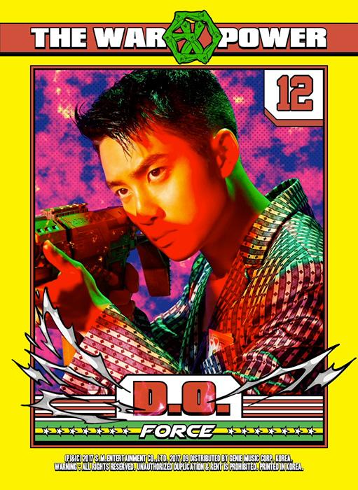 D.O.(ディオ)を韓国語では?