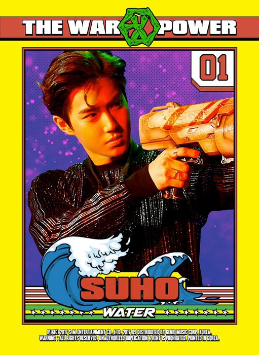 SUHO(スホ)を韓国語では?