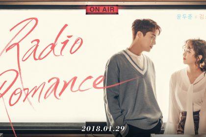 Highlight ユン・ドゥジュン&キム・ソヒョン主演の「ラジオロマンス」- 2018年おすすめ韓国ドラマ