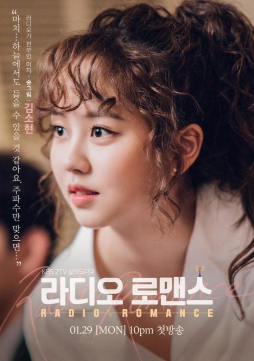 キム・ソヒョン(김소현)