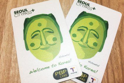 韓国の交通カード(T-money)の買い方・チャージ方法!地下鉄やバスに乗る