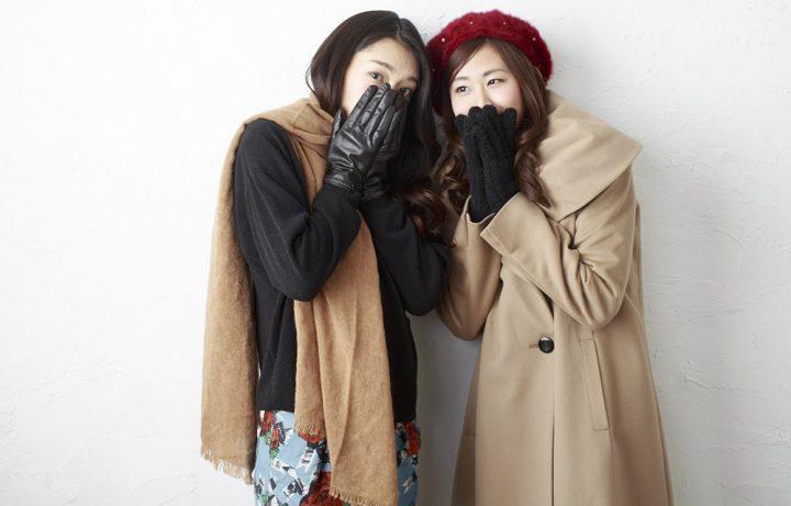 冬に必要な服装