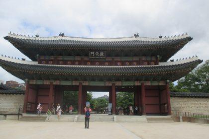 「昌徳宮(チャンドックン)」を韓国語では?私は昌德宮に行きたいです