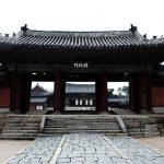 「昌慶宮(チャンギョングン)」を韓国語では?私は昌慶宮に行きたいです