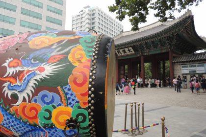 「徳寿宮(トクスグン)」を韓国語では?私は徳寿宮に行きたいです