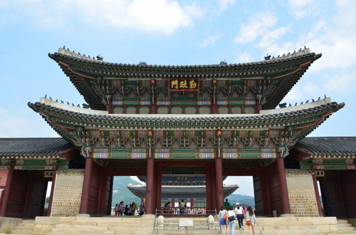 「景福宮(キョンボックン)」を韓国語では?私は景福宮に行きたいです
