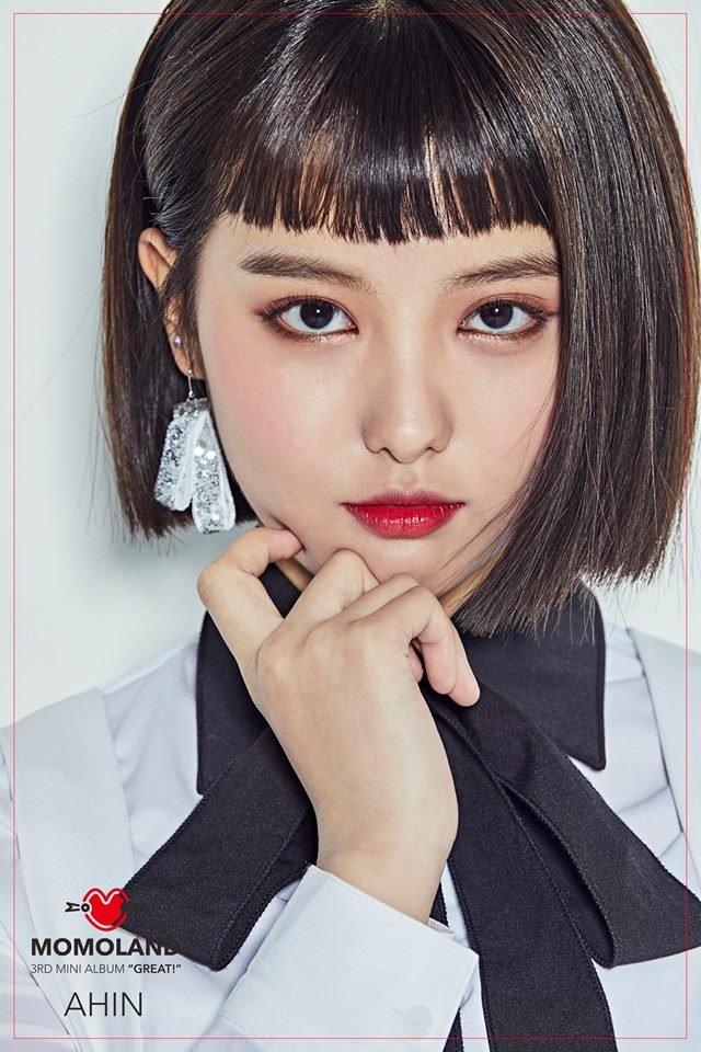 アイン(Ahin)を韓国語では?