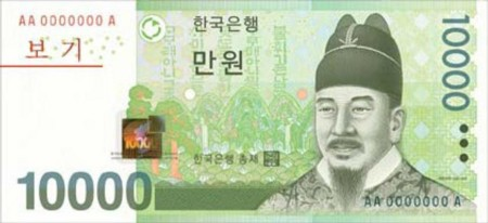 10000ウォン