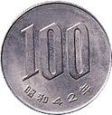 100円裏面