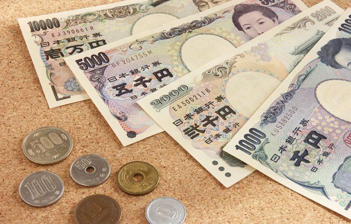 「円(えん)」を韓国語では?日本円の読み方とお金の数え方