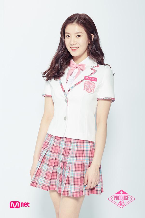 クォン・ウンビ(Kwon Eun Bi)を韓国語では?