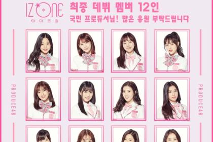 「IZONE(アイズワン)」を韓国語では?メンバーの名前・本名ハングル表記まとめ