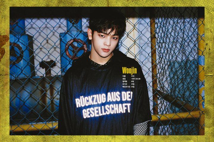 ウジン(Woojin)を韓国語では?