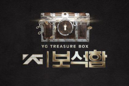 「YG宝石箱」1話ハイライト映像まとめ!