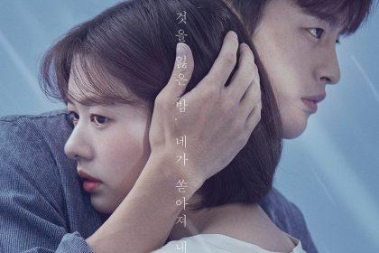 【2018年韓国ドラマ】人気とか考慮せずに本当に面白かった10選