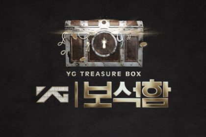 「YG宝石箱」練習生メンバー29人すべて紹介!