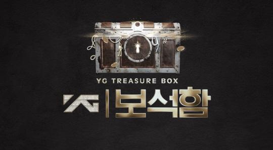 「YG宝石箱」2話ハイライト映像まとめ!
