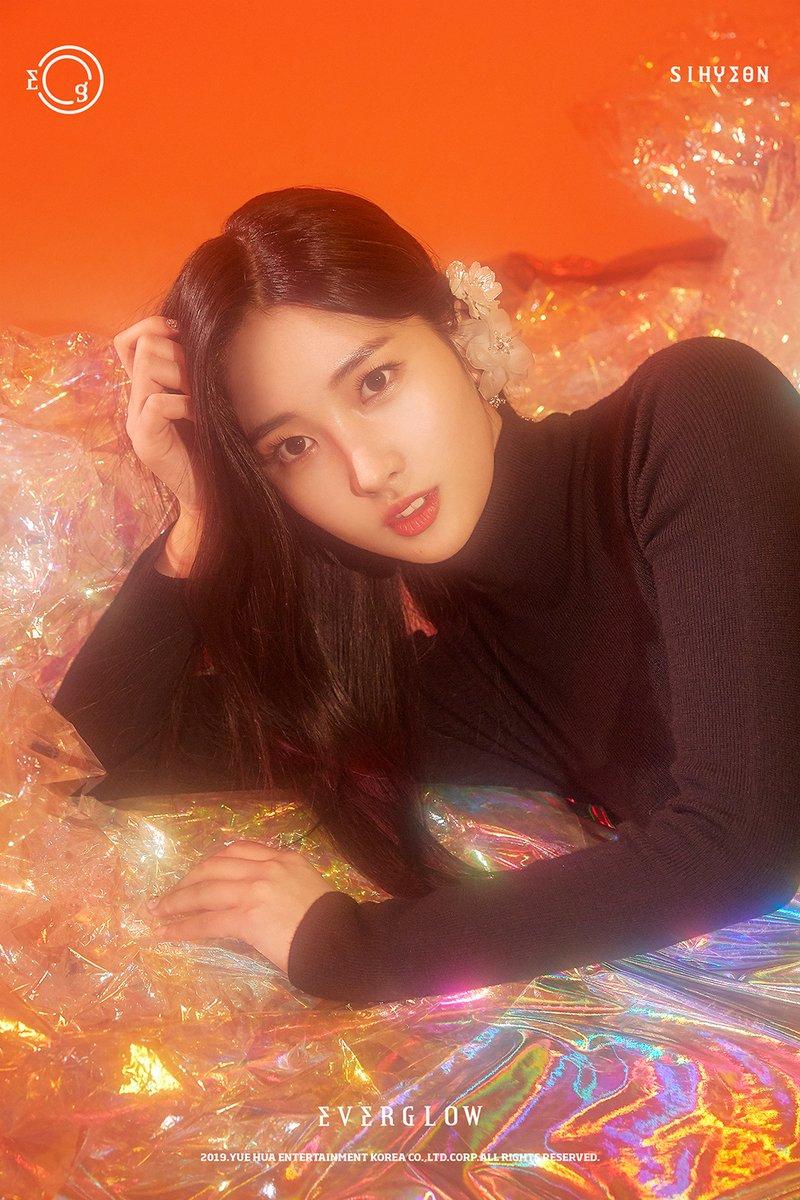 シヒョン(SIHYEON)を韓国語では?