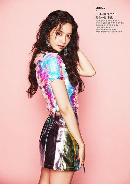 ユナ(Yoona)を韓国語では?