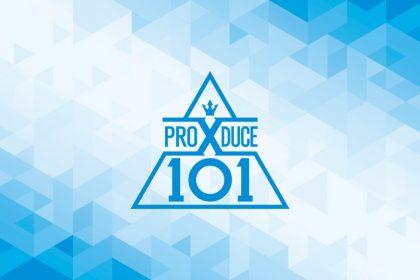 プロデュースX101メンバーすべて紹介【PRODUCE X 101・プデュX】
