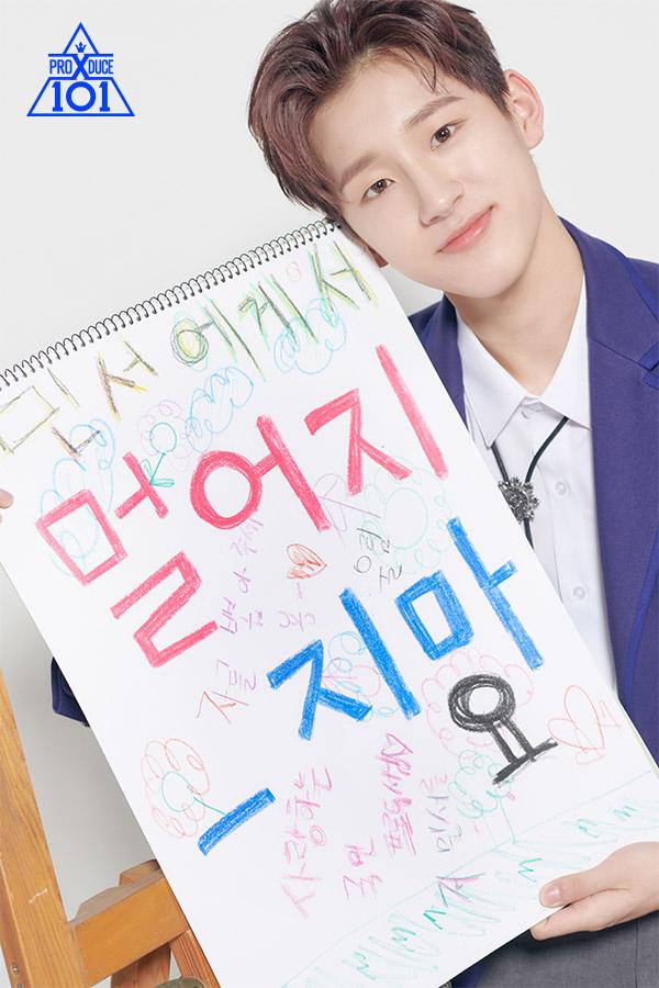 キム・ミンソ(Woollim・ウリム) / 김민서 / KIM MIN SEO