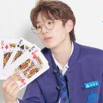 「プロデュースX101」ユン・ジョンファンのプロフィール&自己紹介映像!