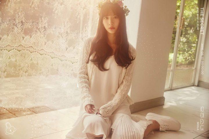 ソラ(Seola)を韓国語では?