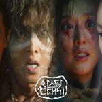 「アスダル年代記」予告映像まとめ!ソン・ジュンギ&キム・ジウォン&チャン・ドンゴン主演ドラマ
