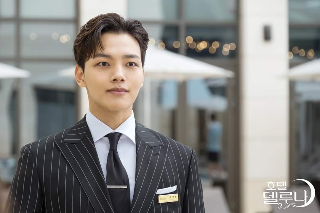 「ホテルデルーナ」主演のヨ・ジング(여진구)