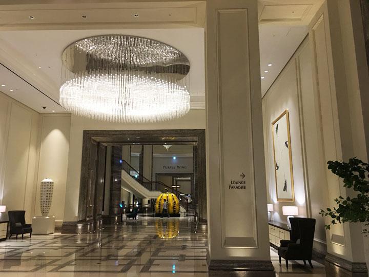 パラダイスホテル&リゾート(Paradise Hotel&Resort)