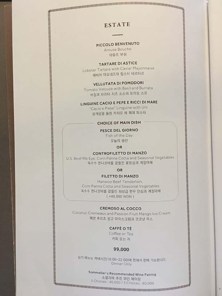 ラ スカラ(LA SCALA)コース料理を注文
