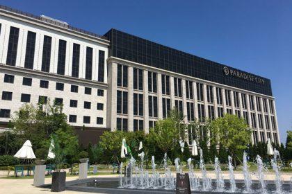 【韓国仁川】パラダイスシティ(PARADISE CITY)のホテル2泊3日でプール・スパ・カジノを満喫リゾート