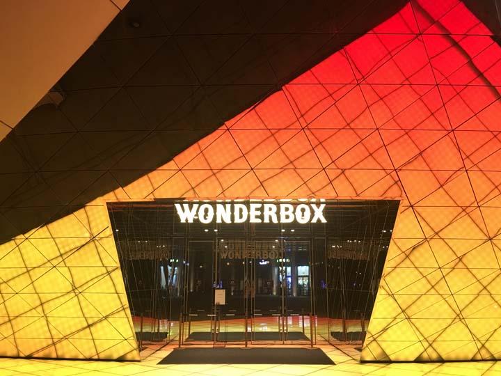 ワンダーボックス(WONDERBOX)