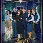 「ホテルデルーナ」のOSTまとめ!IU(アイユー)&ヨ・ジング主演ドラマ