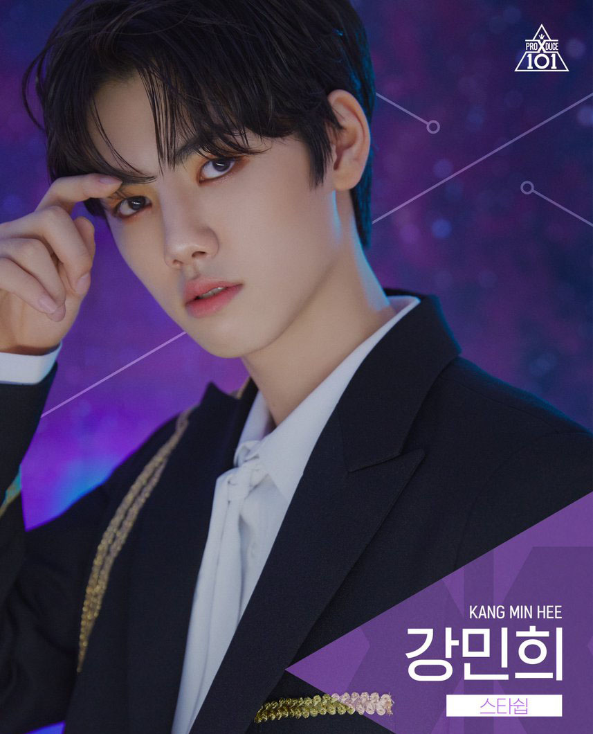 カン・ミンヒ(KANG MIN HEE)を韓国語では?