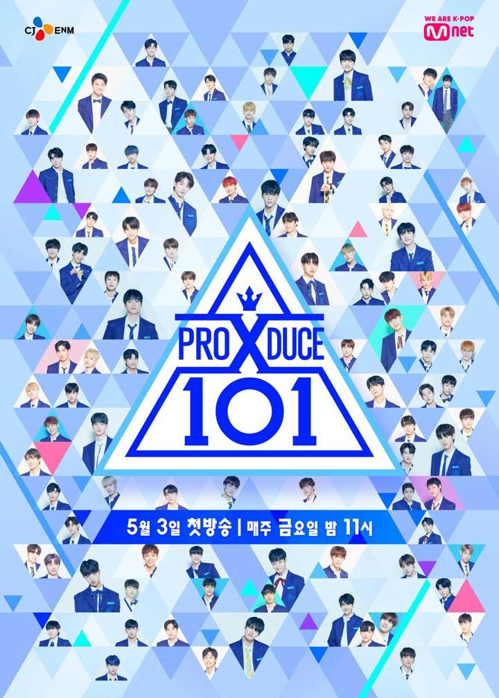 X1(エックスワン)メンバー11人を紹介!プロデュースX101からデビュー決定