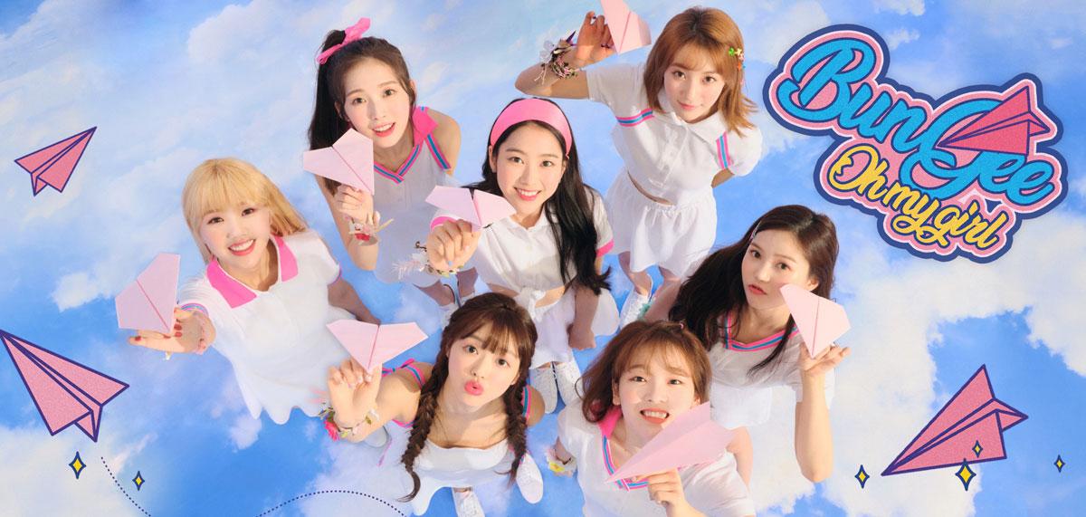「OH MY GIRL(オーマイガール)」を韓国語では?おまごるメンバーの名前・本名ハングル表記まとめ
