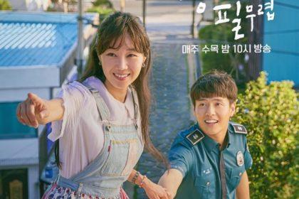 コン・ヒョジン&カン・ハヌル主演の「椿の花咲く頃」- 2019年おすすめ韓国ドラマ