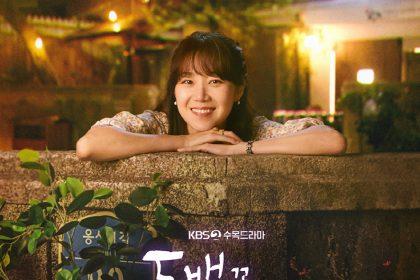 「椿の花咲く頃」のOSTまとめ!コン・ヒョジン&カン・ハヌル主演ドラマ