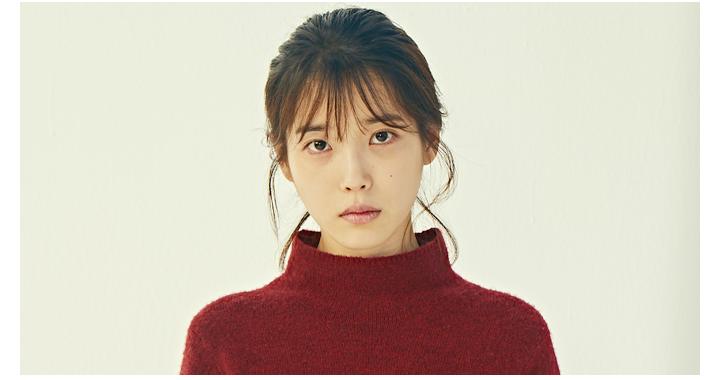 「マイ・ディア・ミスター」主演のIU(이지은)