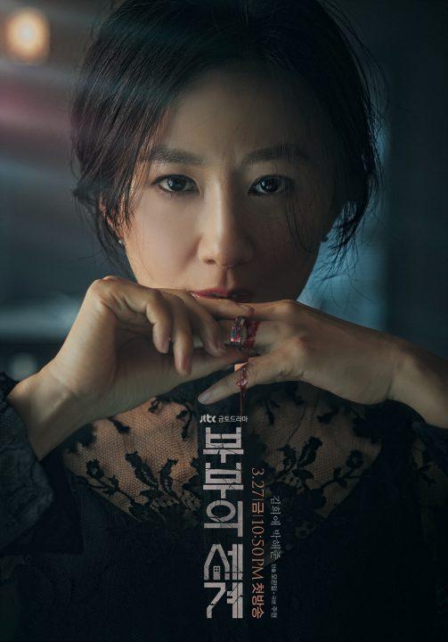 「夫婦の世界」のOSTまとめ!キム・ヒエ&パク・へジュン主演ドラマ