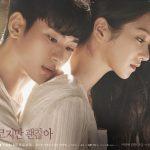 キム・スヒョン&ソ・イェジ主演の「サイコだけど大丈夫」- 2020年おすすめ韓国ドラマ